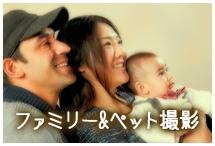 bnr_family1