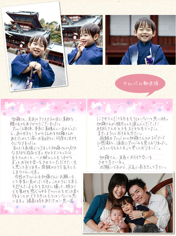 story_03-04
